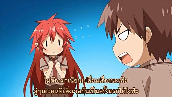 Itadaki! Seieki♥ Vol.1[SUBTHAI]