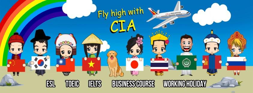 CIA語言學校台灣專頁