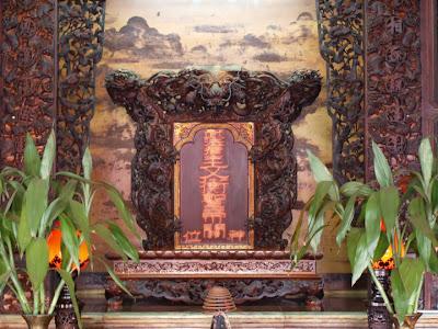 無極大寶殿武法律主文衡聖帝(關) - 台南新營太子宮