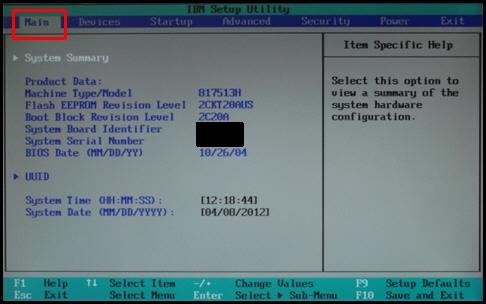Ibm thinkcentre 8183 ethernet driver