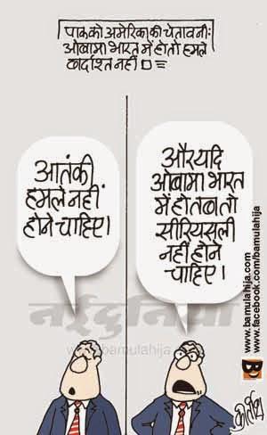 america, usa cartoon, obama cartoon, Terrorism Cartoon, 26 january cartoon, cartoons on politics, indian political cartoon