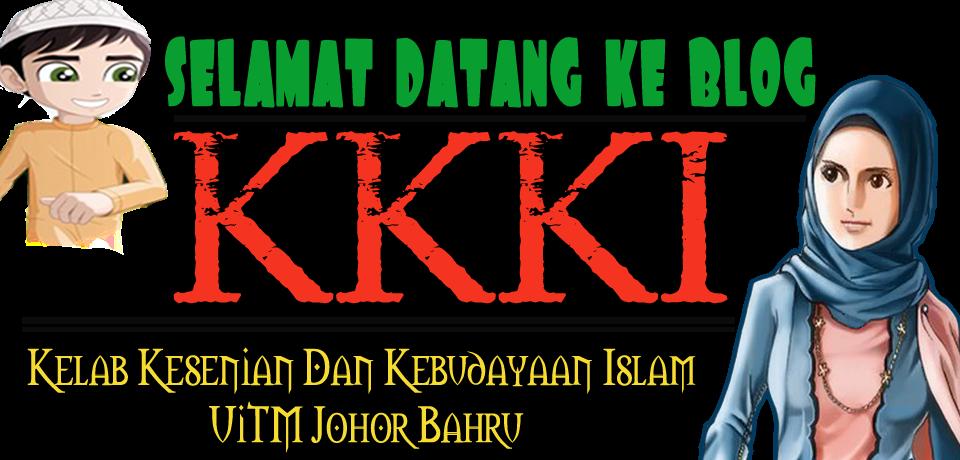 Kelab  Kesenian  Dan Kebudayaan Islam