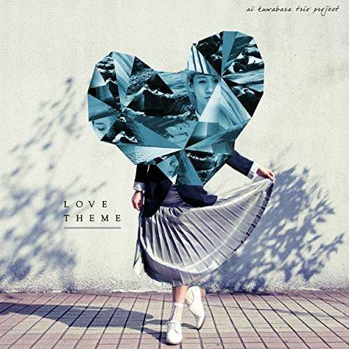 [Album] ai kuwabara trio project – Love Theme (2015.04.01/MP3/RAR)
