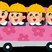 幼稚園バス・スクールバスのイラスト