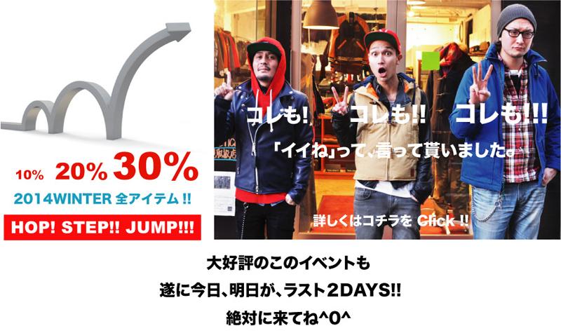 http://nix-c.blogspot.jp/2014/01/hop-step-jump.html