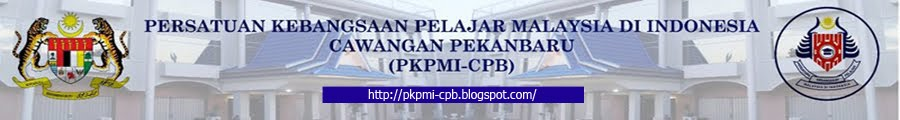 PKPMI-CPB