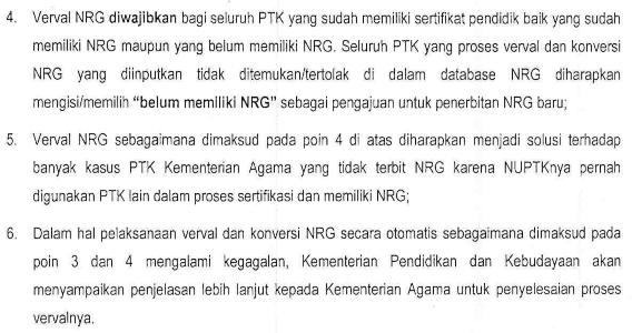 surat edaran dirjen pendis kemenag terkait kewajiban PTK kemenag verval NRG di padamu negeri, solusi kasus NRG tertolak/tidak ditemukan pada verval NRG