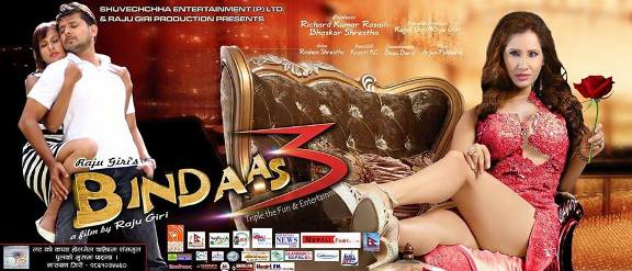 nepali movie bindaas 3 poster