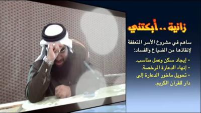 نداء تجار الخليج مؤثر جدا حسن الحسيني يقتحم وكر دعارة تونس حصلت المفاجأة