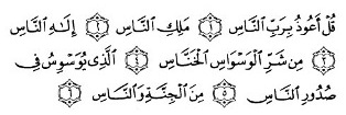 Al-Quran Surat An-Naas Ayat 1-6