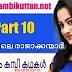 Bhoomiyile Rajakkanmar Part 10