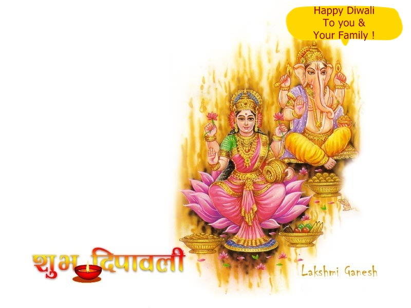 Free happy diwali greetings best diwali greetings cards free best diwali greeting cards download m4hsunfo