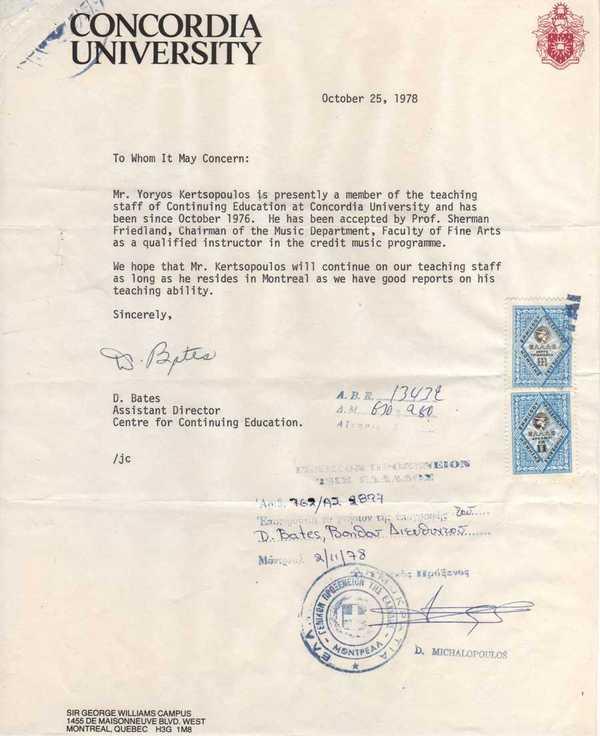 Kertsopoulos-Concordia University recommendation letter