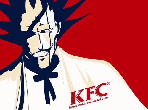 20 Logo Plesetan dari Perusahaan-Perusahaan Terkenal di Dunia: KFC - Kenpachi Fried Chicken