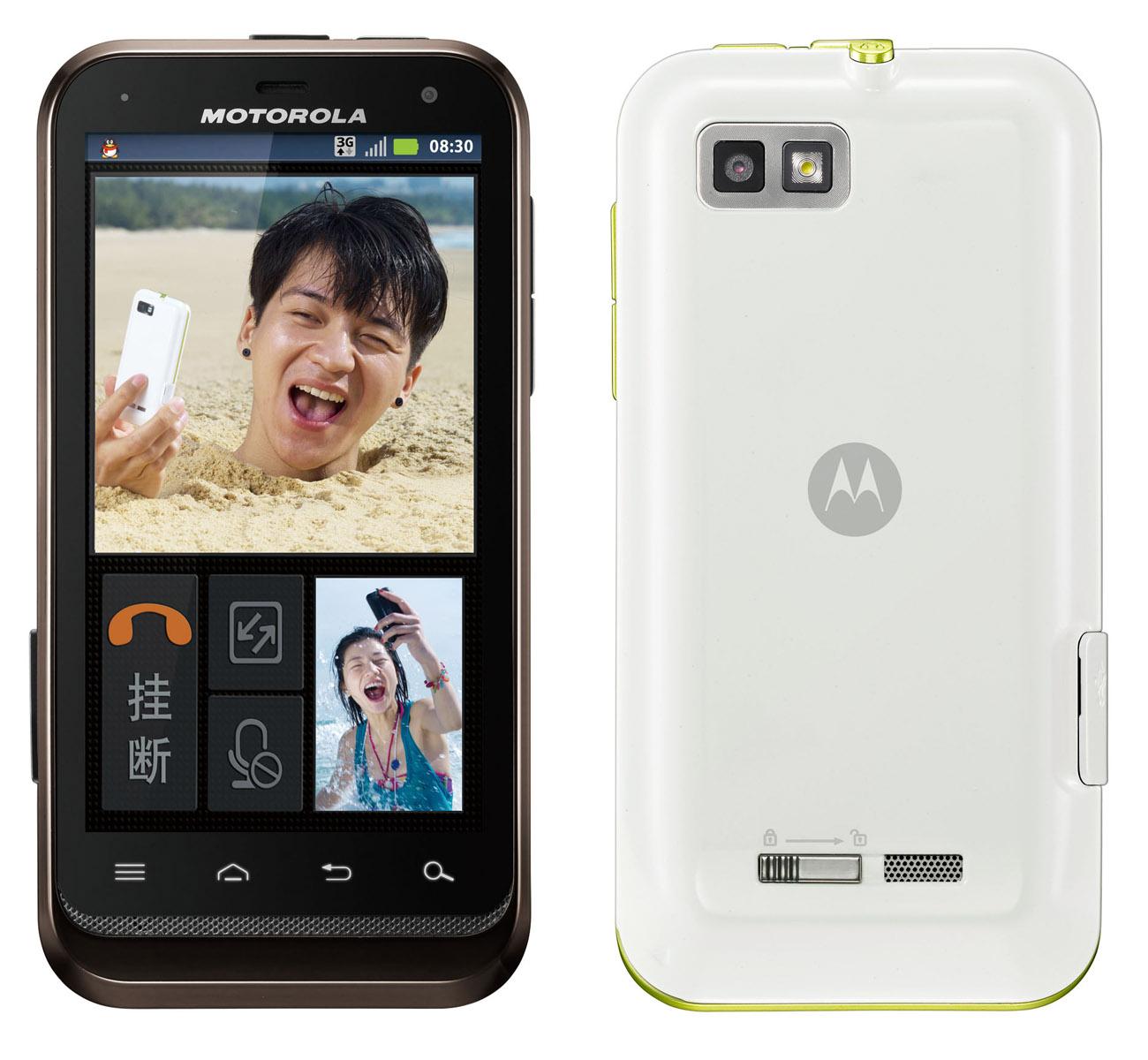 Vaza primeira imagem do Moto E o novo smartphone de