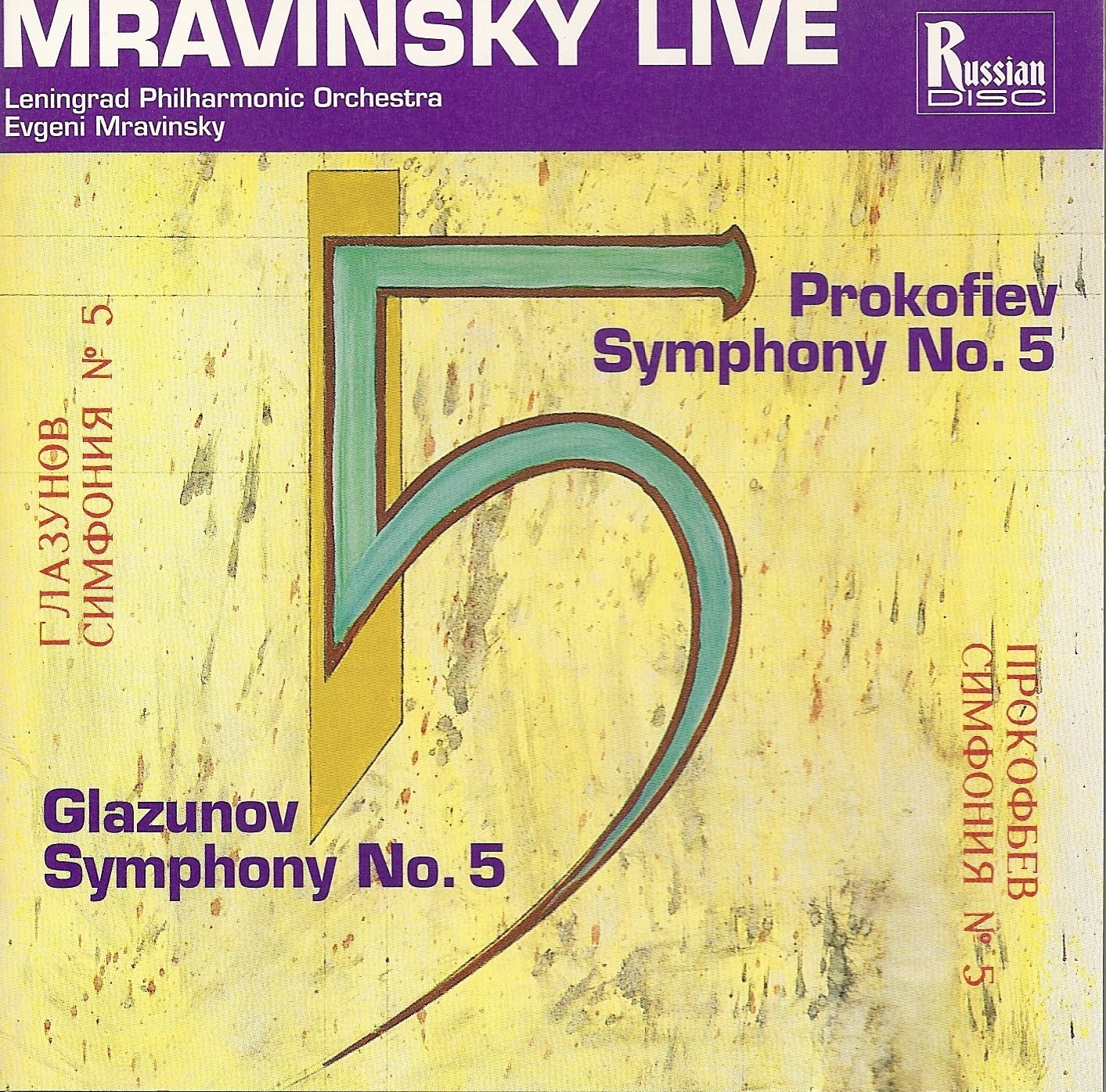 symphony no 5 The symphony no 5 in c minor of ludwig van beethoven, op 67, was written between 1804-1808 it is one of the best-known compositions in classical music,.