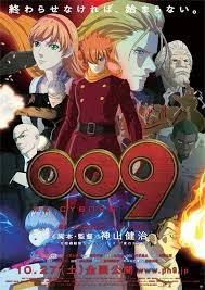 009 Re:Cyborg Pelicula