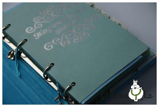 Блокнот, снэпбук, артбук, записная книжка