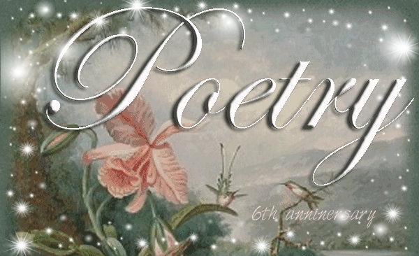 25ο Συμπόσιο Ποίησης