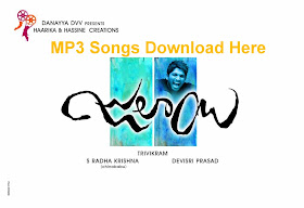 'JULAYI' MP3 Songs Download