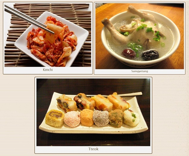 All About Food Juli 2012