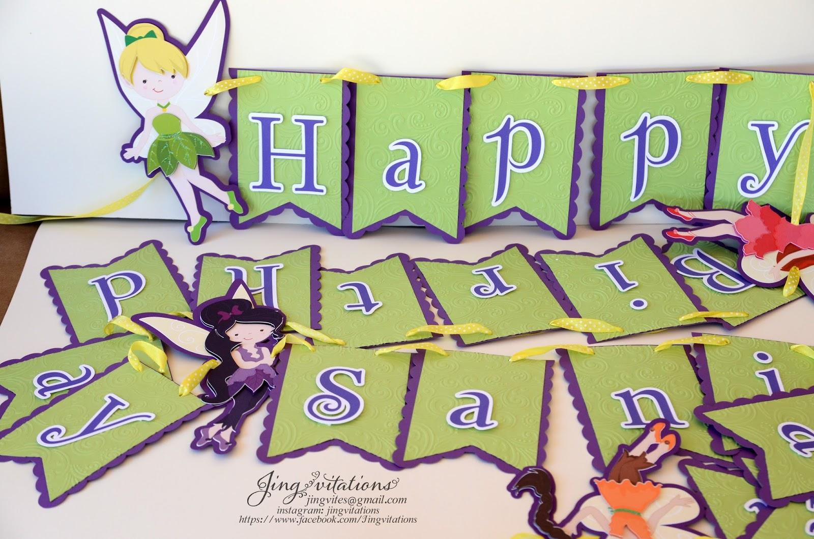 Birthday and Baby Shower Invitations: Tinkerbell invitations, door ...