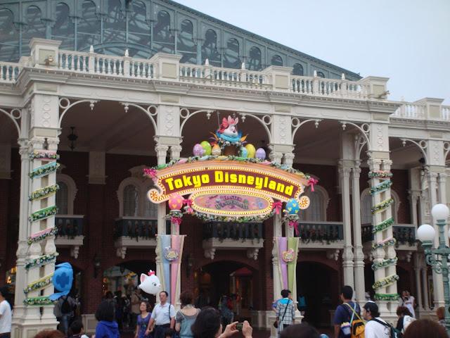 Tokyo Disney Land 東京迪士尼