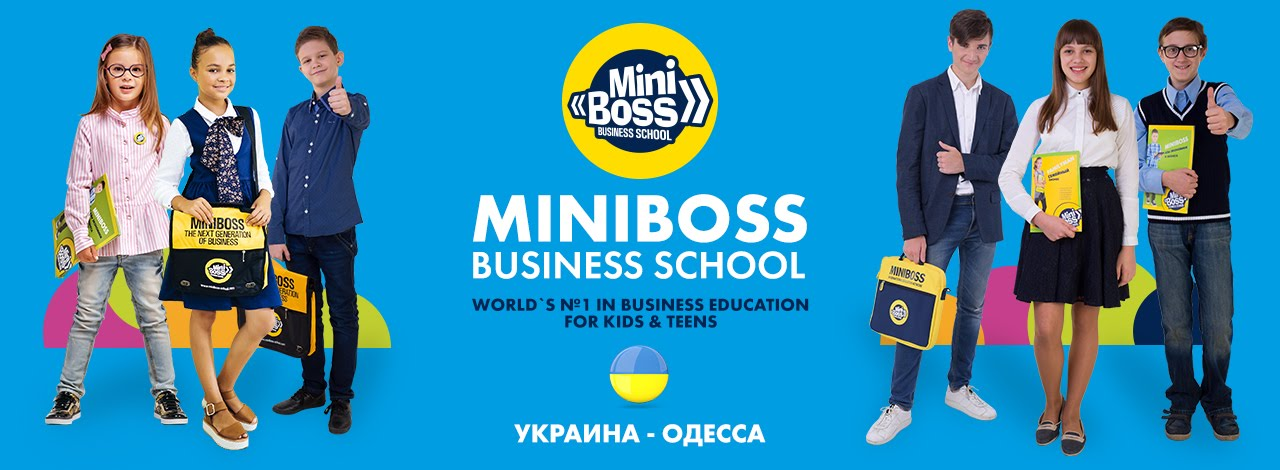 MINIBOSS BUSINESS SCHOOL (ODESA)