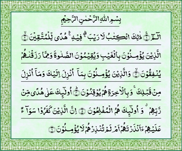 quran download free