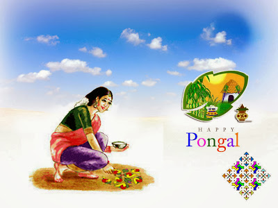 Happy Pongal 2016 Facebook Status Updates Wall Posts Tweets in Tamil