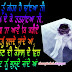 Tenu Bhulan Di Koshish Dard Bhari Punjabi Shayari Wallpaper