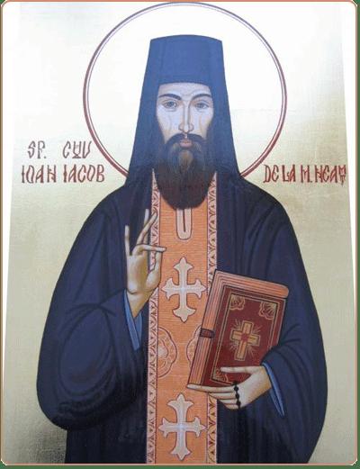 Άγιος Ιωάννης Ρουμάνος