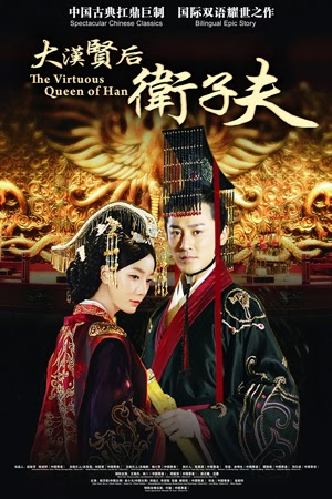 The Virtuous Queen Of Han 2014 poster