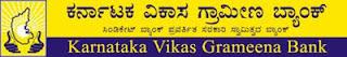 Karnataka Vikas Grameena Bank Employment News