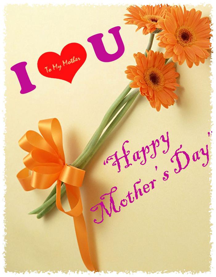 Dp Hari Ibu