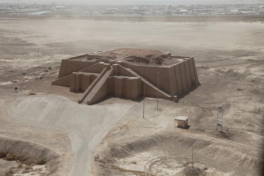 اثار العراق Ziggurat2009.jpg