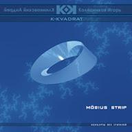 Möbius strip | K-KVADRAT project by Klimkovsky & Kolesnikov