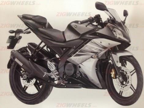 Ada kemungkinan Yamaha R15 yang bakalan di rilis di Indonesia adalah V3 . . . cuman beda ECU