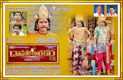 Dana veera sura karna movie wallpapers-thumbnail-4