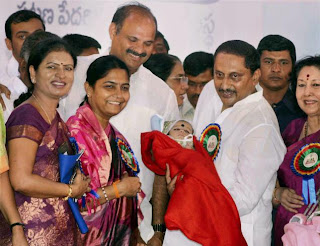 Bangaru Thalli Scheme of Andhra Pradesh