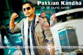 Pakkian Kandha (Promo) Geeta Zaildar Songs
