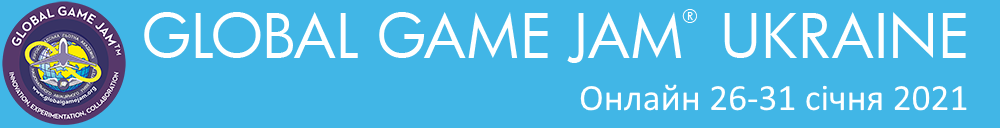 Global Game Jam Україна