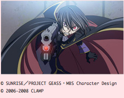 Code Geass: Lelouch of the Rebellion R2 Episode 25 Re