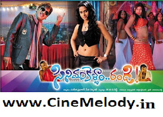 Cinemakeldam Randi Telugu Mp3 Songs Free  Download -2012
