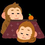 こたつでくつろぐ猿のイラスト(申年・干支)