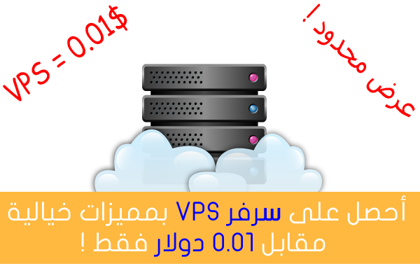 https://interserver.net/dock/vps-207740.html