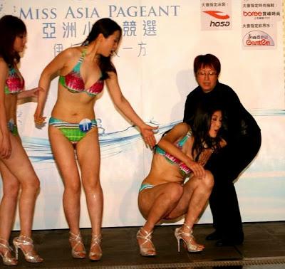 http://www.fenomania.com/2012/05/cewek-seksi-di-ajang-miss-pageant-2011.html
