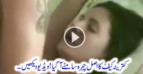 Katrina kaif real sex video
