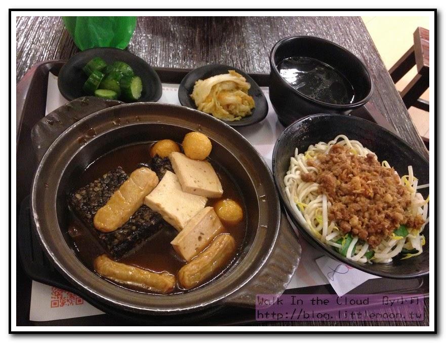 A套餐 - 麻辣燙 + 香椿拌麵 + 小菜