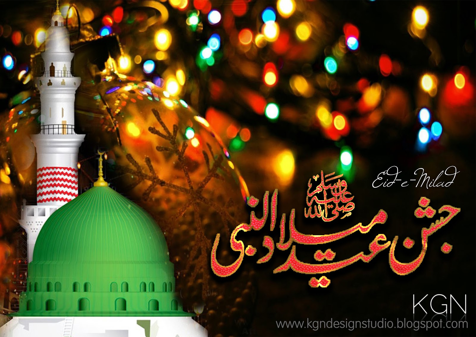 Wallpaper download eid milad un nabi - Http 1 Bp Blogspot Com H3jdtan_8xu Uob3mzy8jli Kgn Design Studio Eid E Milad Un Nabi 2013